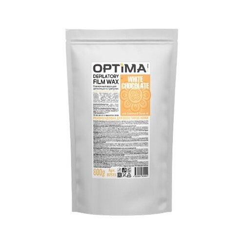 Depiltouch Пленочный воск для депиляции в гранулах Optima «White Chocolate», 800 гр.  - Купить
