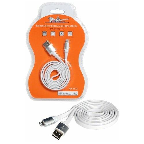 зарядный универсальный датакабель рулетка 3 в 1 airline ach 3r 15 Зарядный универсальный датакабель для IPhone/Ipad