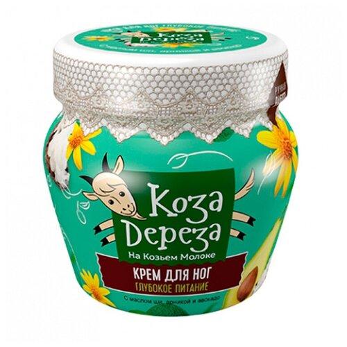 Коза Дереза Крем для ног Глубокое питание 175 мл баночка