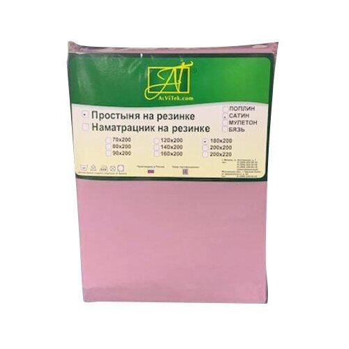 Простыня АльВиТек сатин на резинке 160 х 200 см лиловый туман