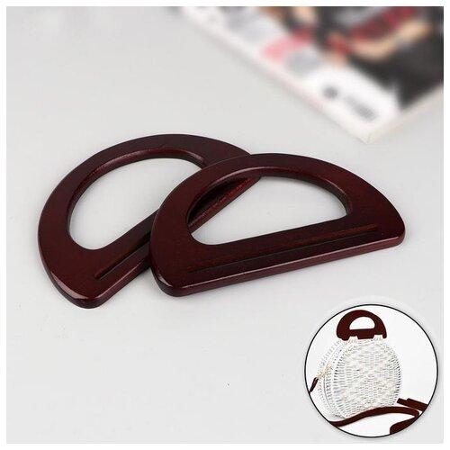 Ручки для сумки (2шт цена за пару) дерево 10*18см коричневый 4583476
