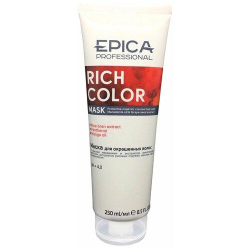 Фото - EPICA Professional Rich Color Маска для окрашенных волос, с маслом макадамии и экстрактом виноградных косточек, 250 мл маска для окрашенных волос epica professional mask for colored hair rich color 250 мл