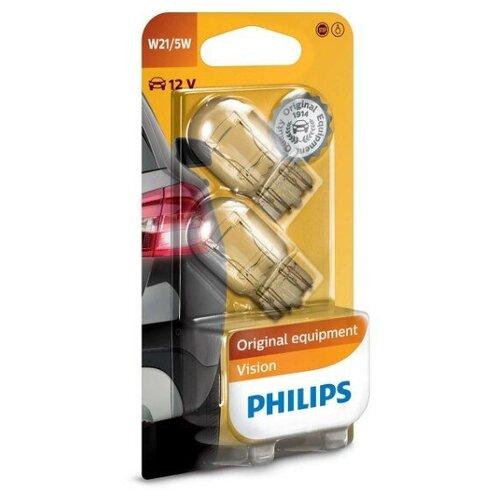 Лампа автомобильная накаливания Philips Vision 12066B2 W21/5W 21/5W 2 шт.