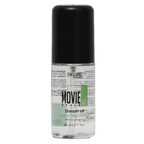 Dewal Cosmetics Масло для волос Movie Style Dream Oil Sweet Marrakesh, 80 мл dewal cosmetics спрей для прикорневого объема movie style love barcelona 250 мл