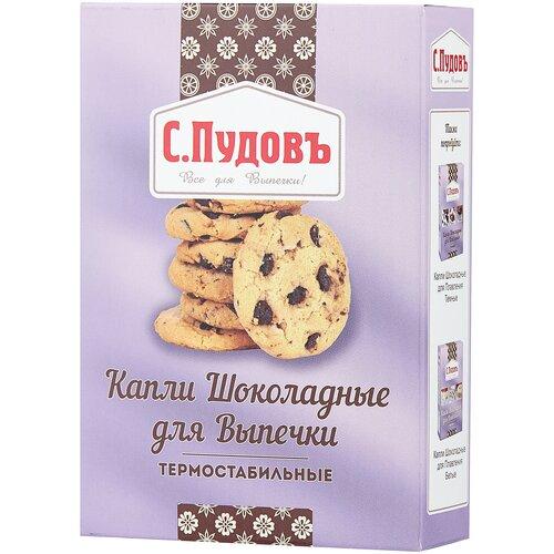С.Пудовъ капли шоколадные термостабильные 90 г коричневый