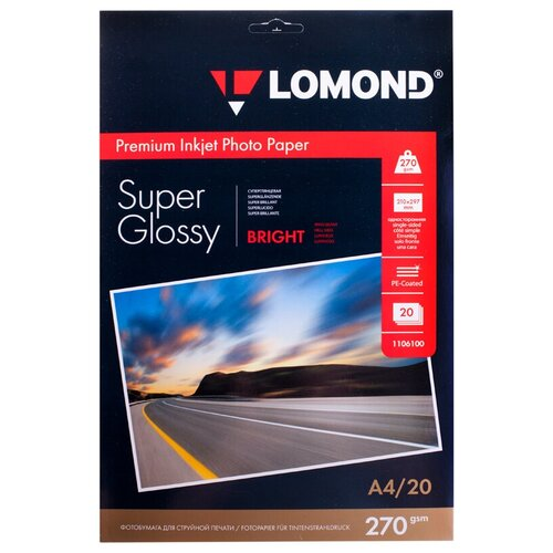 Фото - Бумага Lomond A4 Premium Photo Paper 1106100 270 г/м² 20 лист., ярко-белый бумага lomond a4 premium photo paper 1104101 280 г м² 20 лист белый