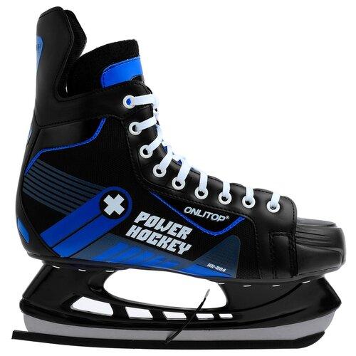 Коньки хоккейные 225L, размер 37 4466618