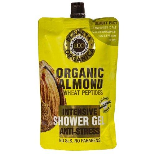 Гель для душа Planeta Organica Organic almond anti-stress, сменный блок, 200 мл гель для душа planeta organica