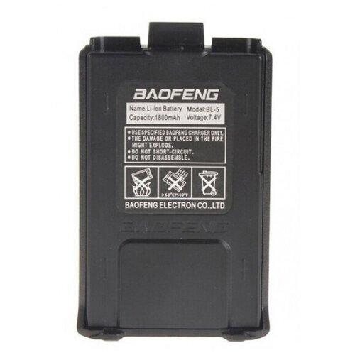 Аккумулятор BL-5 для рации Baofeng UV-5R 1800 мАч черный