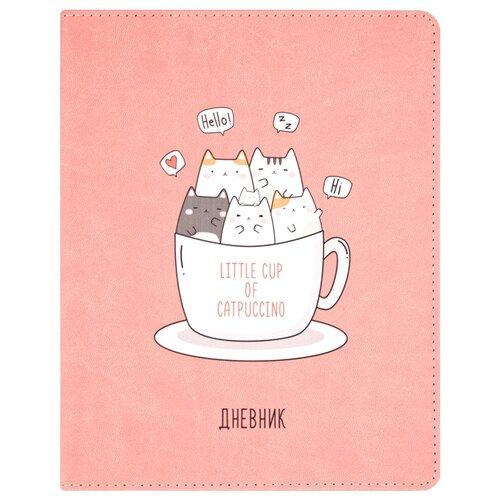Купить ArtSpace Дневник Catpuccino розовый, Дневники