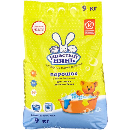Стиральный порошок Ушастый Нянь для стирки детского белья, пластиковый пакет, 9 кг недорого