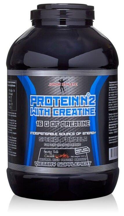 Протеин Junior Athlete Protein № 2 with Creatine (1,6 кг) — купить по выгодной цене на Яндекс.Маркете