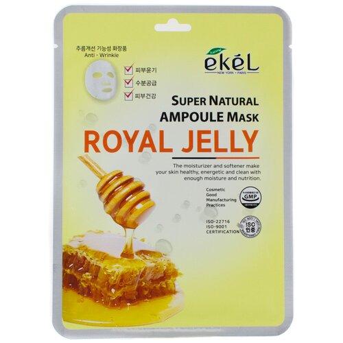 ekel super natural ampoule mask cucumber тканевая маска с экстрактом огурца 25 г 5 шт Ekel Super Natural Ampoule Mask Royal Jelly тканевая маска с экстрактом маточного молочка, 25 г