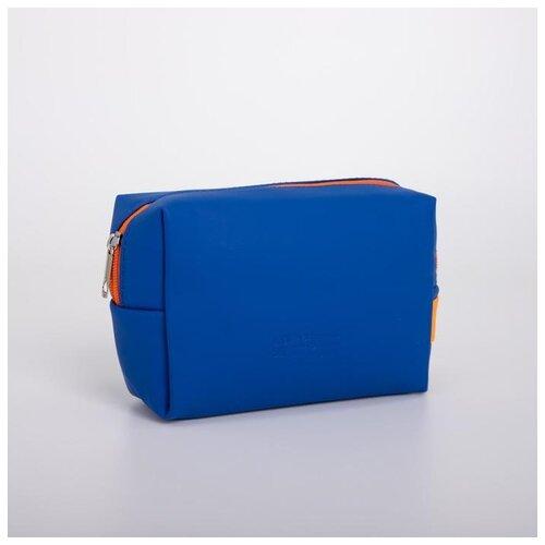 Косметичка дорожная Круиз, 16,5*7*11,5 см, отд на молнии, синий 5448302