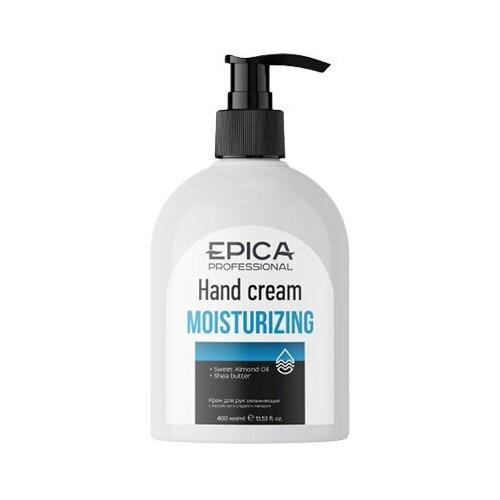 EPICA Moisturizing Крем для рук увлажняющий с маслом ши и маслом сладкого миндаля, 400 мл.