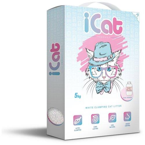 Комкующийся наполнитель iCat белый с ароматом детской присыпки, 5 кг icat наполнитель комкующийся белый для туалета кошек с ароматом детской присыпки 5 кг