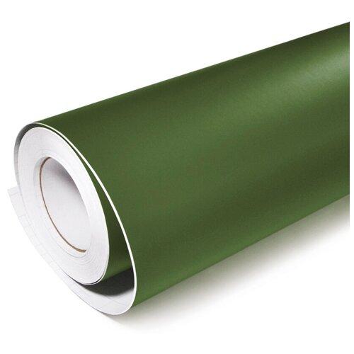 Плёнка самоклеющаяся матовая - цветная, для декорирования интерьера: 152х90 см, цвет: армейский зеленый