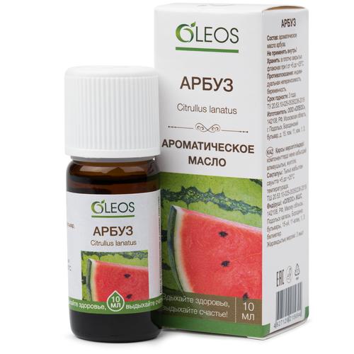 OLEOS ароматическое масло Арбуз, 10 мл