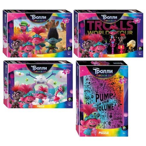 Пазл 120 эл. Step Puzzle DreamWorks. Trolls 2, ассорти