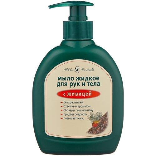 Жидкое мыло Невская Косметика с живицей для рук и тела, 300 мл