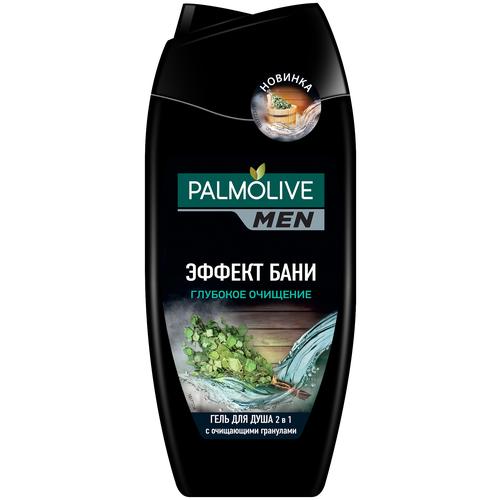 Фото - Гель для душа Palmolive Men Эффект бани Глубокое очищение, 250 мл гель для душа 4 в 1 palmolive men очищение и перезагрузка 250 мл