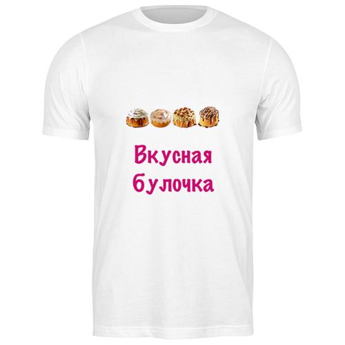 Футболка классическая Вкусная булочка #1897970 (цвет: БЕЛЫЙ, пол: МУЖ, качество: ЭКОНОМ, размер: 2XL) футболка классическая сдобная булочка 1897778 цвет белый пол муж качество эконом размер 2xl