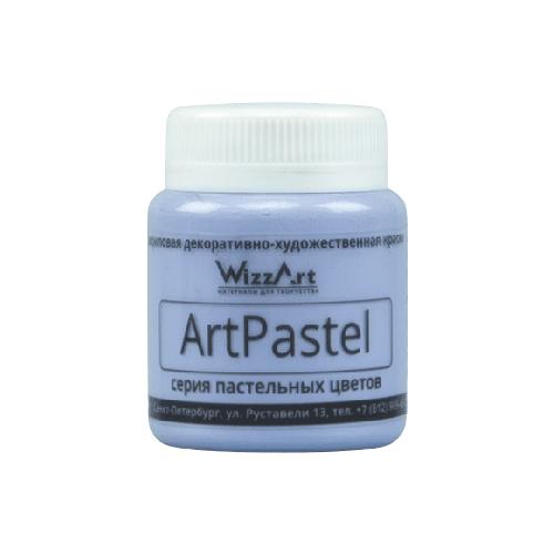 Купить WizzArt Краска ArtPastel пастельная, 80 мл фиолетовый, Краски