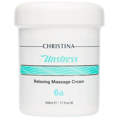 Купить Christina Unstress Relaxing Massage Cream Расслабляющий массажный крем (шаг 6a) для лица, шеи и декольте, 500 мл