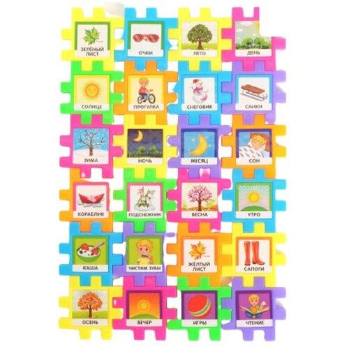 Купить Мозаика-конструктор «Времена года», 24 детали, по методике Монтессори, IQ-ZABIAKA