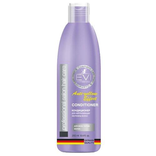 EVI professional Кондиционер «Серебристый» для нейтрализации желтизны волос, 250 мл  - Купить