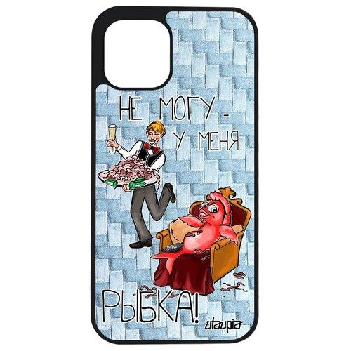 "Чехол на смартфон Apple iPhone 12 pro, ""Не могу - у меня красная рыбка!"" Отговорка Повод"