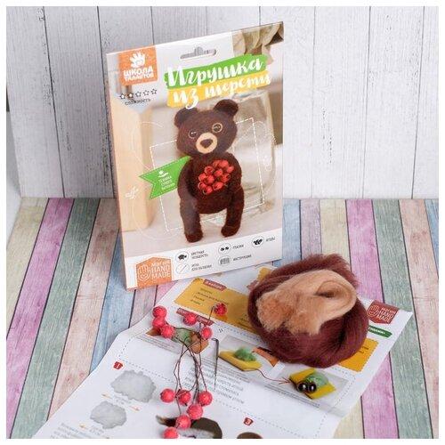 Купить Игрушка из шерсти Школа талантов Медвежонок с ягодами (4504523), Валяние
