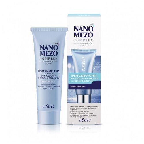 Купить Bielita NanoMezoComplex Крем-сыворотка для лица шеи и декольте с лифтинг-эффектом Nanoкомплекс, 50 мл