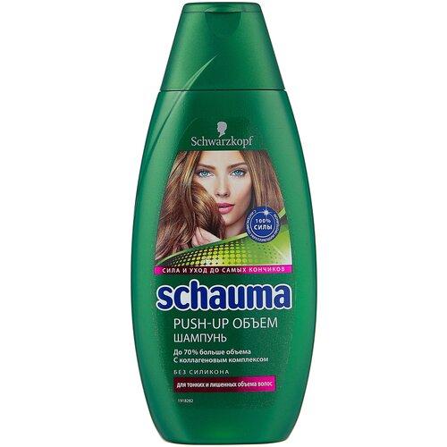 Купить Schauma шампунь Push-Up объем для тонких и лишенных объема волос, 380 мл