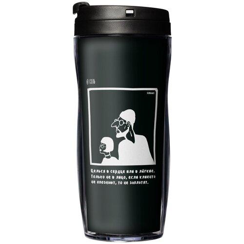 Термостакан Леон, с черной крышкой