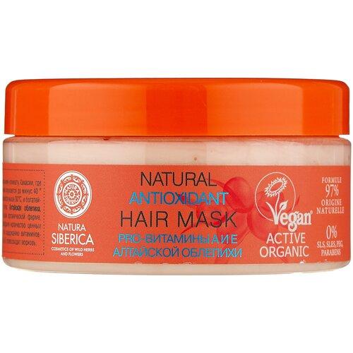 Natura Siberica Antioxidant Маска для уставших и ослабленных волос, 300 мл шампунь для уставших и ослабленных волос cosmos natural antioxidant shampoo 400мл