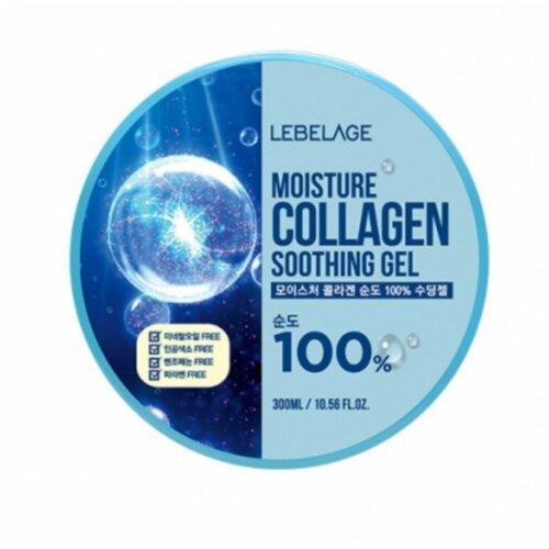 Гель для тела Lebelage Moisture Collagen 100% Soothing Gel универсальный с экстрактом коллагена, 300 мл гель для тела lebelage moisture avocado 100% soothing gel универсальный с экстрактом авокадо 300 мл