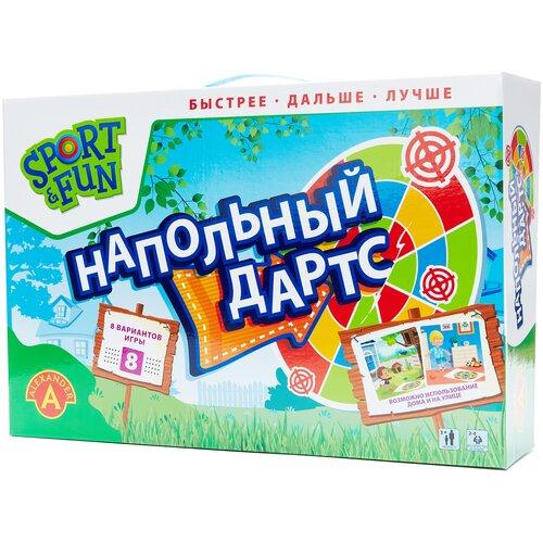 Alexander Настольная игра