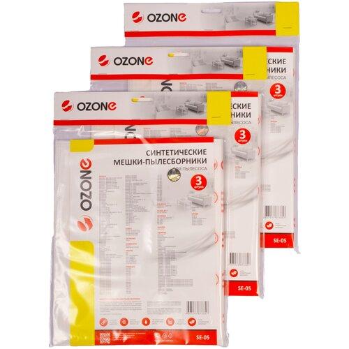 мешки пылесборники ozone xxl p05 бумажные 12 шт 2 микрофильтра для bosch siemens scarlett ufesa Мешки пылесборники Ozone SE-05/3 для пылесоса BOSCH, SIEMENS, SCARLETT, UFESA, KRUPS, 3 упаковки по 3 шт.
