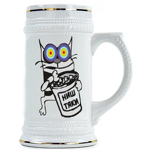 Пивная кружка кот с большими глазами ест ништяки