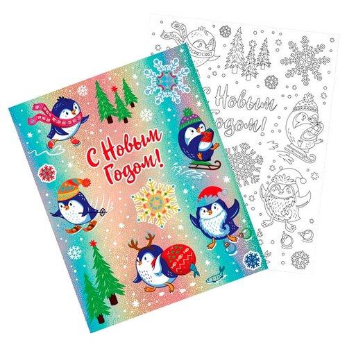 Фото - Наклейка Феникс Present Веселые катания 30 x 38 см наклейка феникс present морозный узор 54 x 21 см