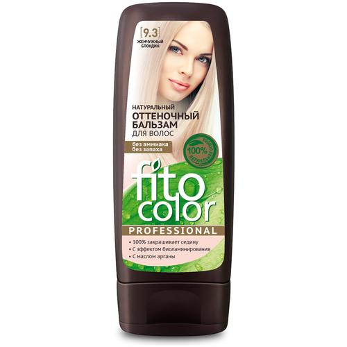 Fito косметик оттеночный бальзам для волос Color Professional тон Жемчужный Блондин 9.3, 140 мл fito косметик оттеночный бальзам для волос color professional тон платиновый блондин 10 1 140 мл