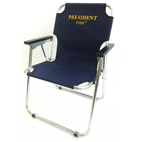 Кресло раскладное President Fish Кресло-шезлонг