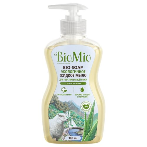 Мыло жидкое BioMio с гелем алоэ вера, 300 мл детское жидкое мыло biomio baby 300 мл