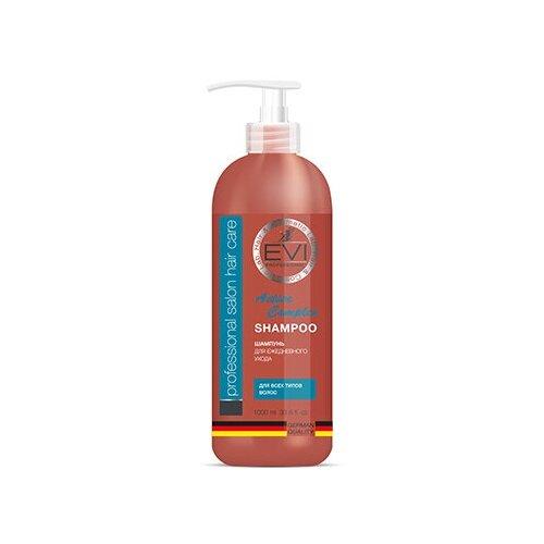Купить EVI professional Шампунь «Активный комплекс» для всех типов волос, 1000 мл.