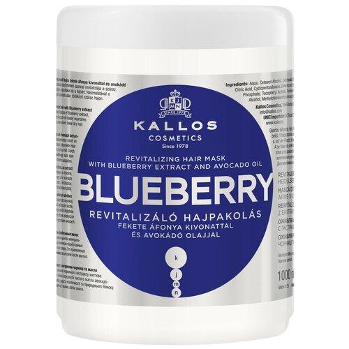 Купить Kallos KJMN Маска для волос восстанавливающая Blueberry, 1000 мл