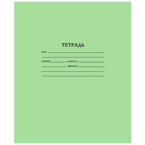 Тетрадь школьная А5,12л,линия,10шт/уп зелёная Брянск 3 упаковки