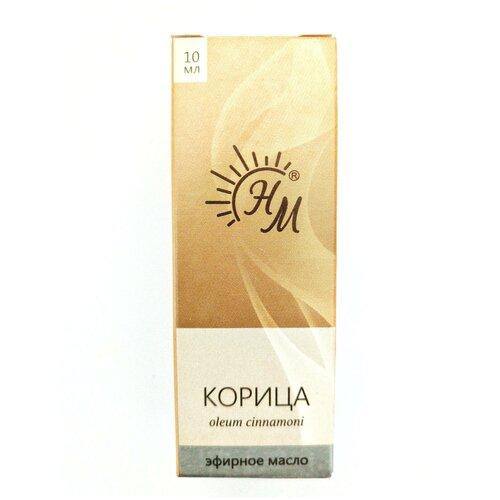 Натуральные масла эфирное масло Корица, 10 мл
