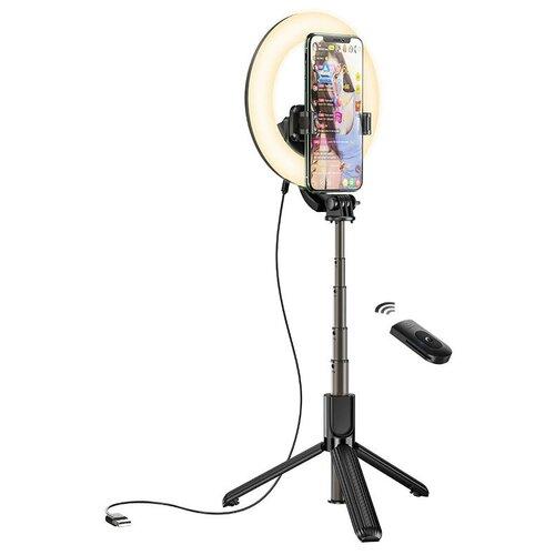 Фото - Кольцевая лампа для стримов / Держатель для телефона / Селфи палка Hoco LV03 Showfull черная кольцевая лампа luazon aks 06 white 4090260