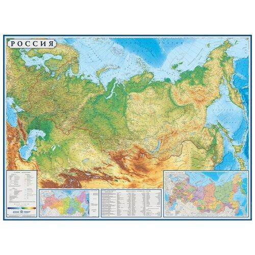 Настенная карта РФ физическая 1:5,5млн.,1,58х1,18м.